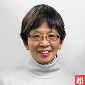 小林 由美氏