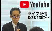 吉田 修平氏